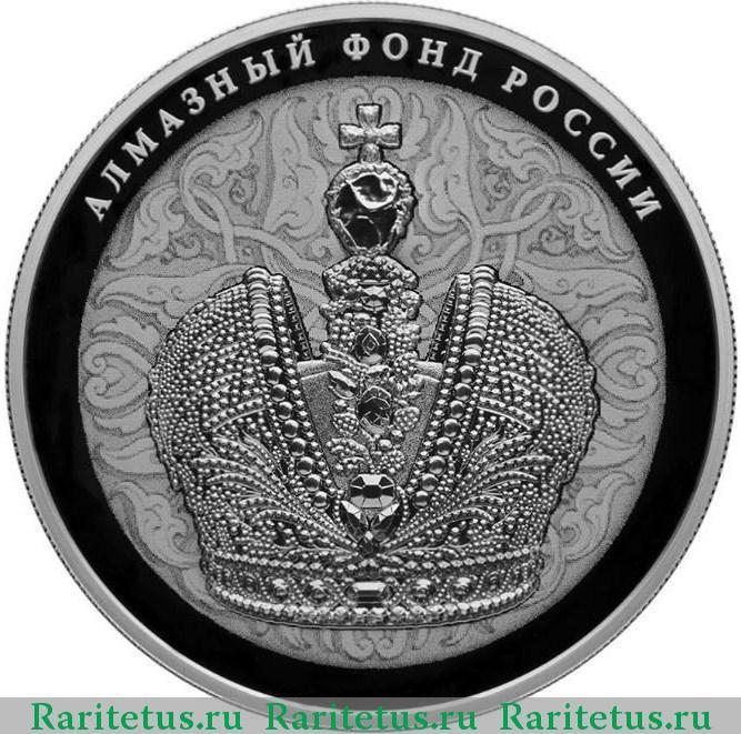 Держава золотые монеты чёрный список вятский монетный аукцион в кирове