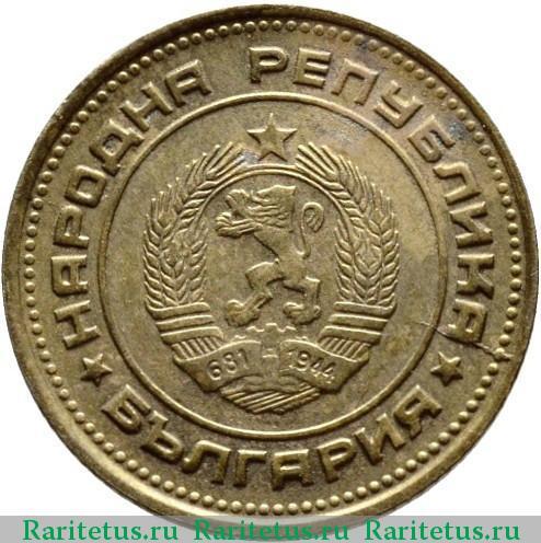 2 стотинки 1988 альбом монеты 200 лет отечественной войне 1812 года