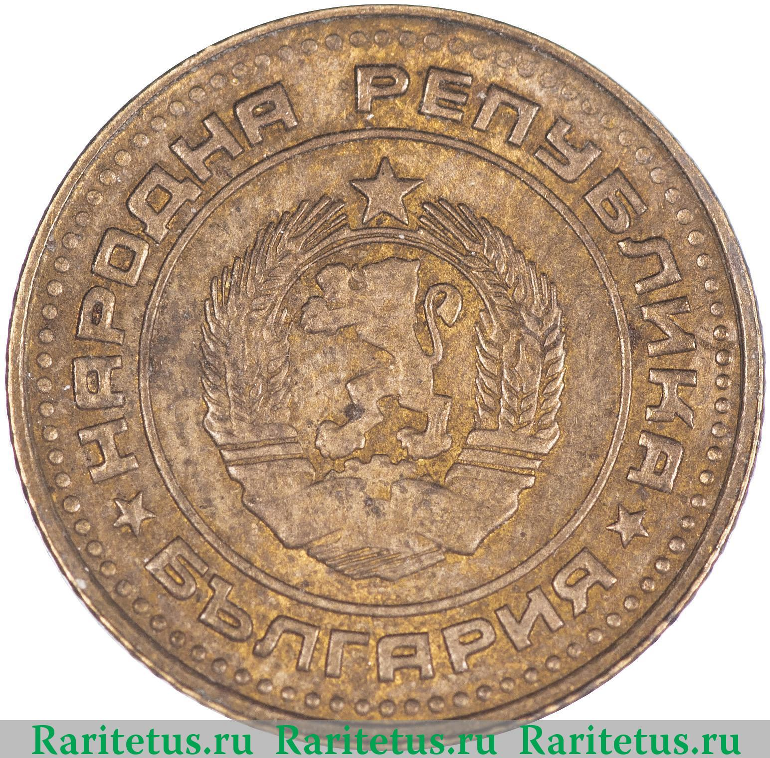 дешевые царские монеты