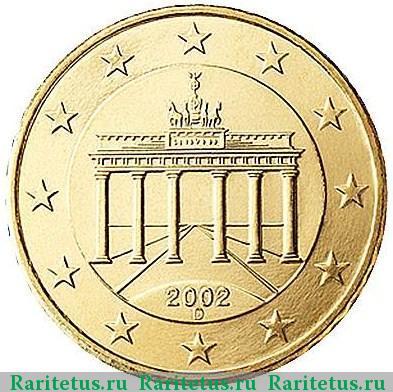 10 евро монеты купить хабаровск 10 рублей фото