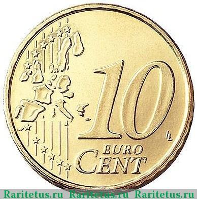 Сколько стоит 10 евро цент 2002 года скидка мани