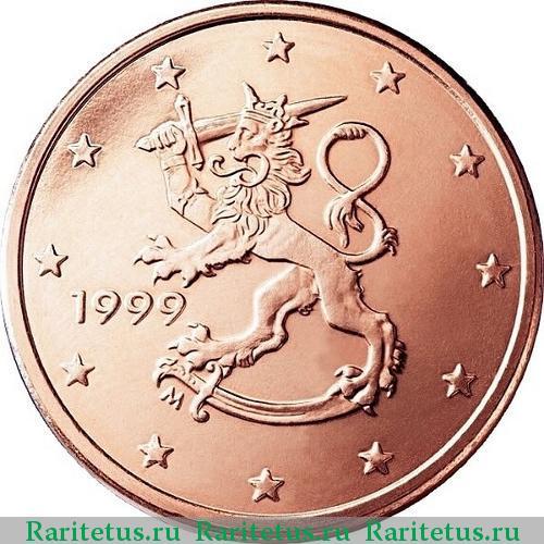 1 euro 1999 года цена 3 рубля 1992 северный конвой цена