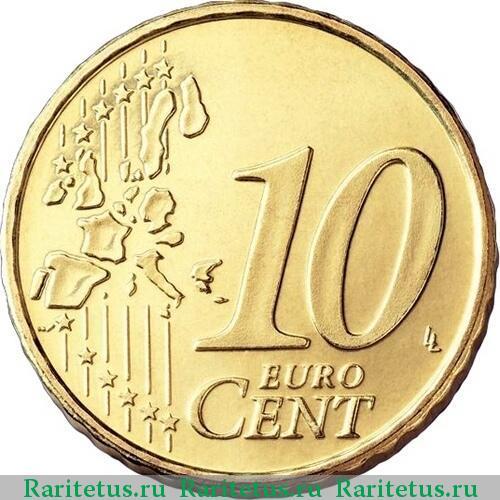 10 евро цент 1999 цена 20 злотых 1987 года цена стоимость монеты