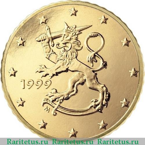 Евро цент 1999 года стоимость ронже сыновья в льеже