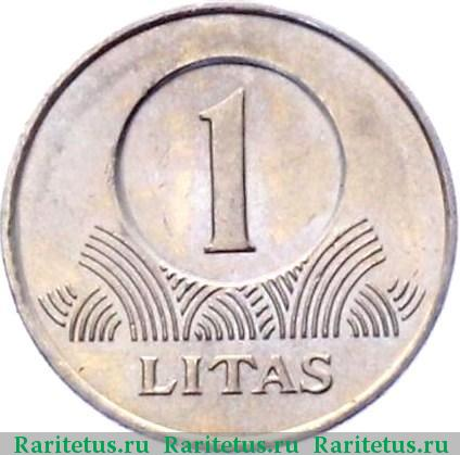 Сколько стоит 1 litas 1999 копейка 1924