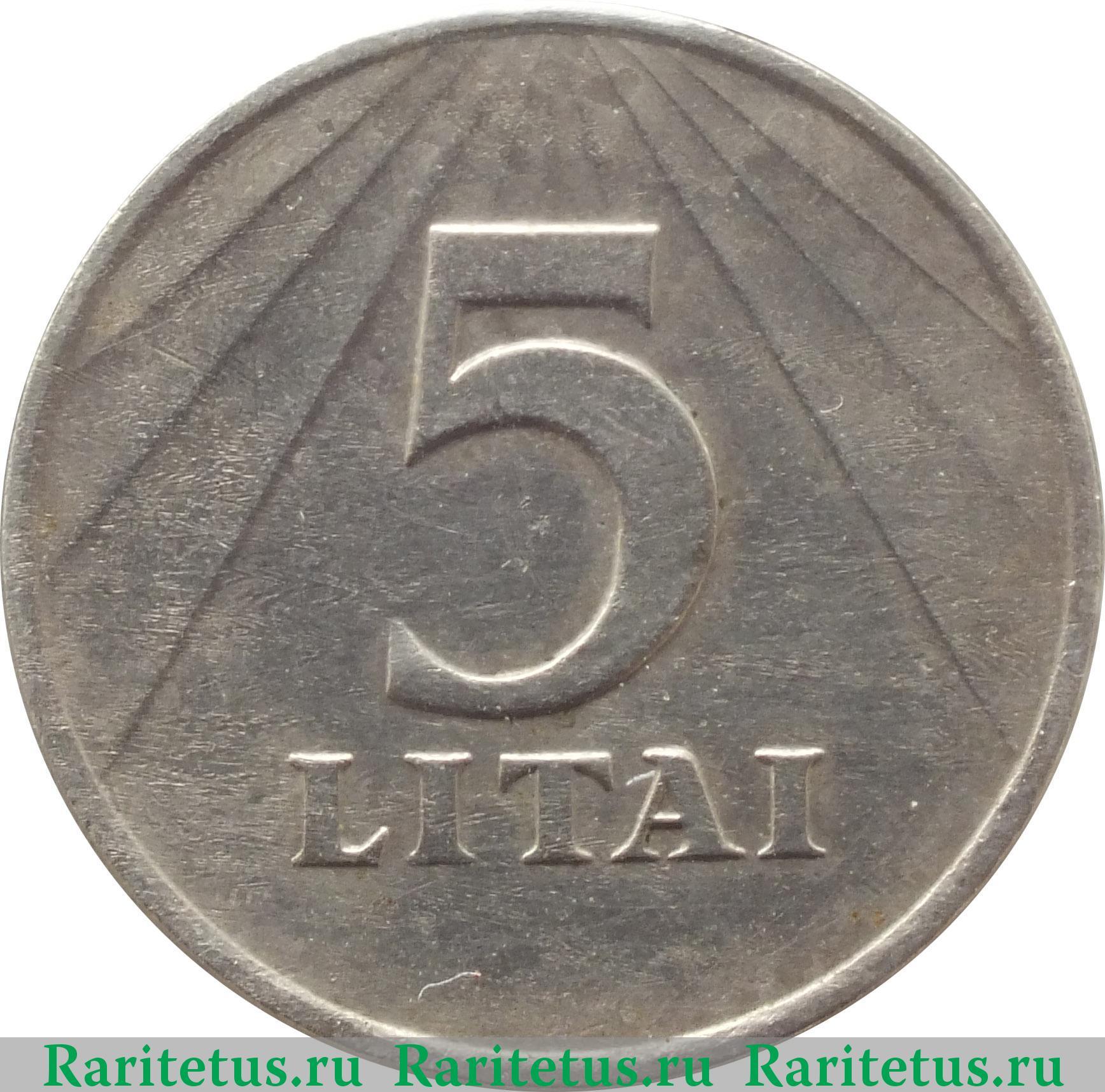 5 литов 1991 знаки цк влксм в тяж металле купить