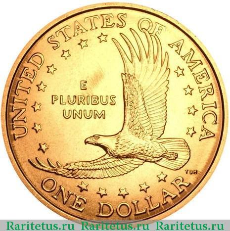 Стоимость 1 доллар 5 копеек 2005 года сп цена
