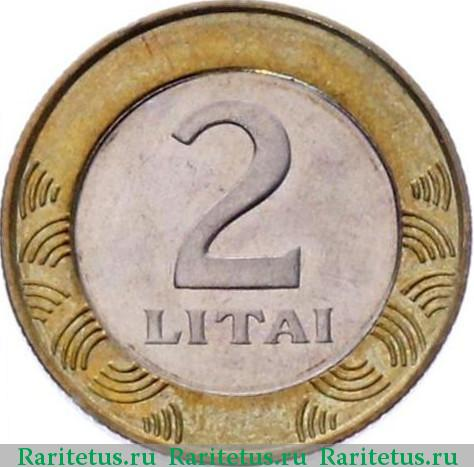 2 litai 1998 цена военный значок