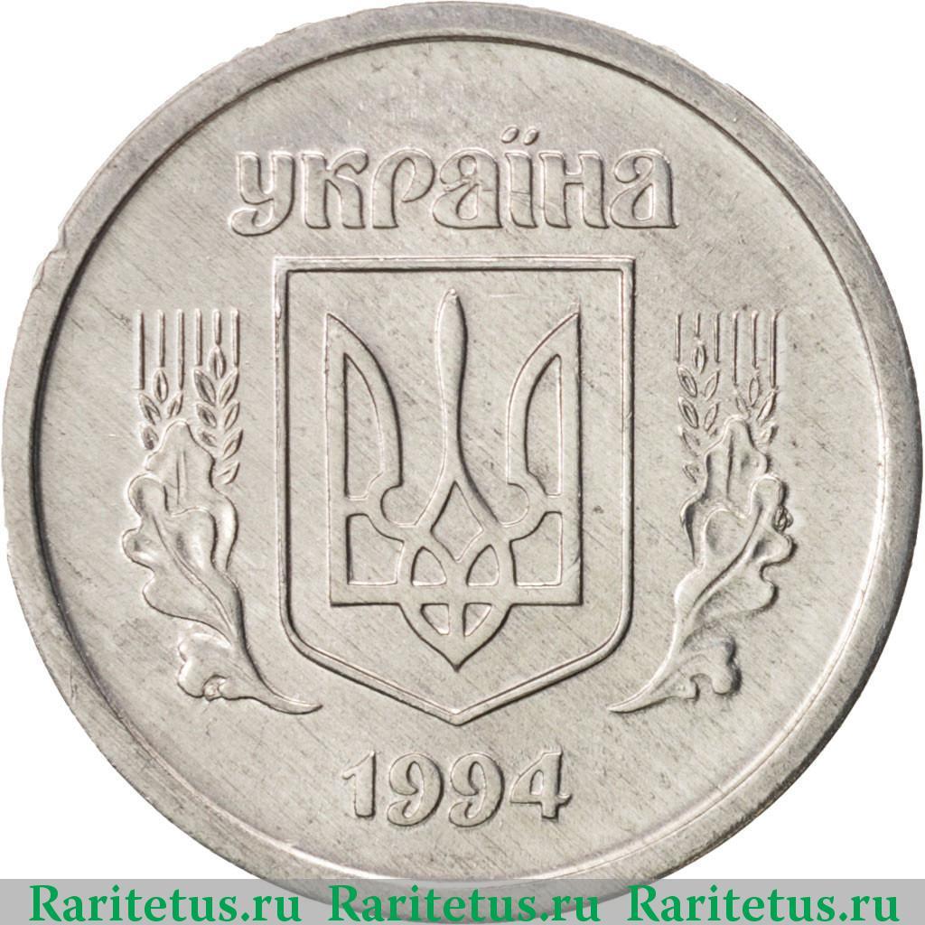 Сколько стоит 2 коп 1994 гоа 50 рублей 1992 ммд года цена биметаллических