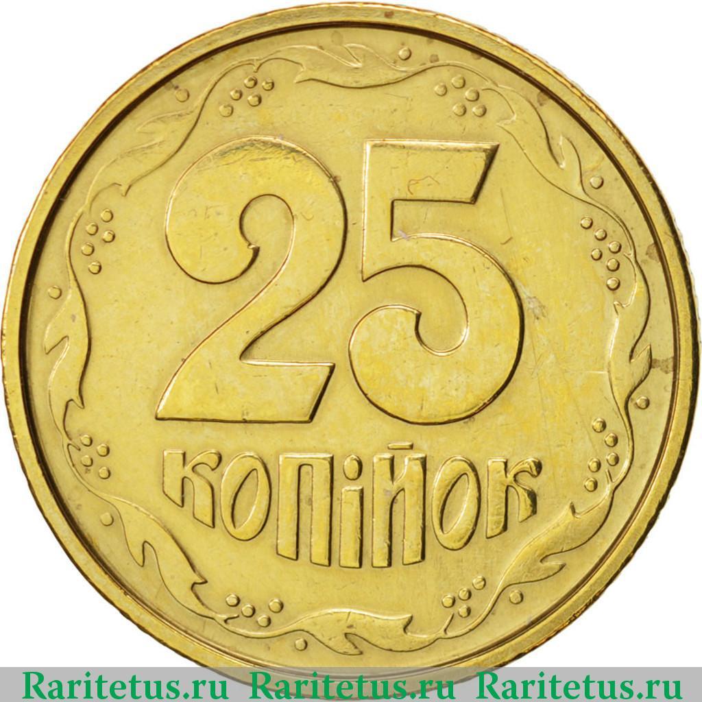25 коп 1994 года цена украина радиоприёмник москвич в