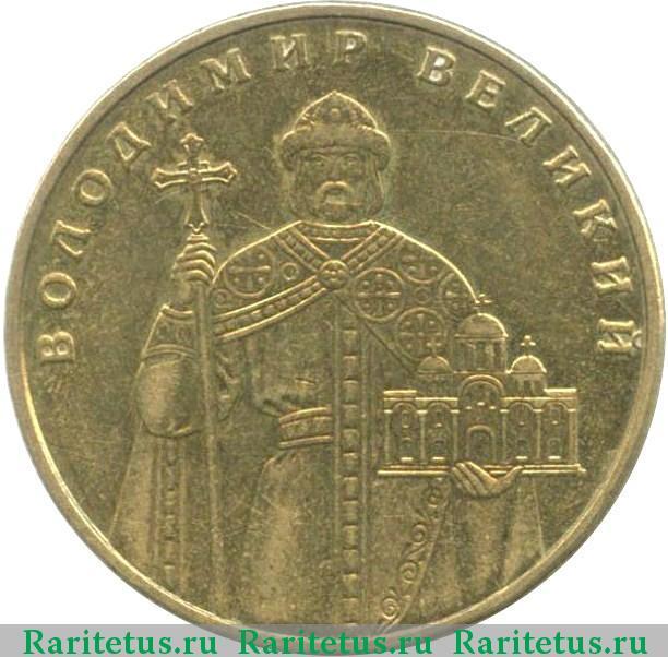 Цена 1 гривна купить серебряную монету матрона московская в сбербанке