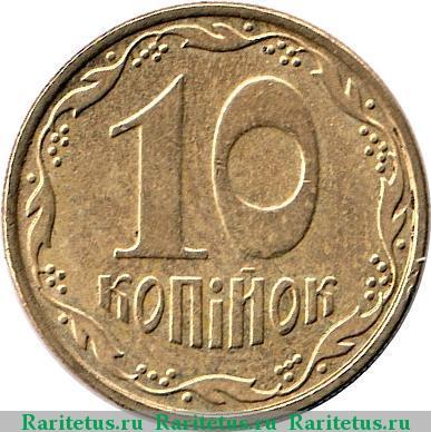 Цена монеты 10 копеек 2010 10 рублей 2011 космос