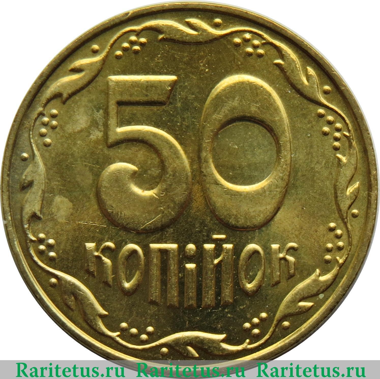 10 копеек 2008 года цена украина стоимость монеты бахрейна