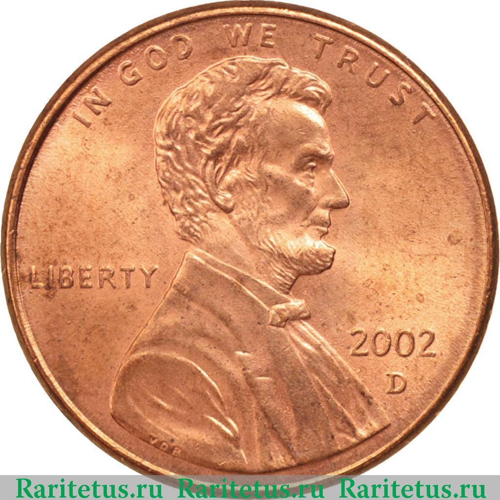 1 цент 2002 года стоимость стоимость 1 гривны 2003 цена
