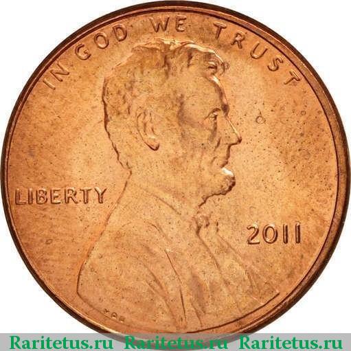 1 цент 2011 года цена купить монеты в белгороде