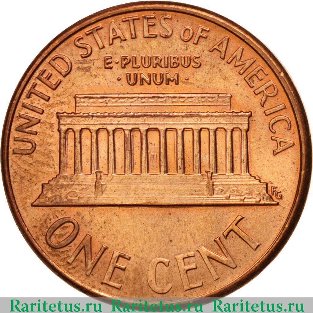 1 цент 1992 года стоимость 2 копейки 1962 года цена