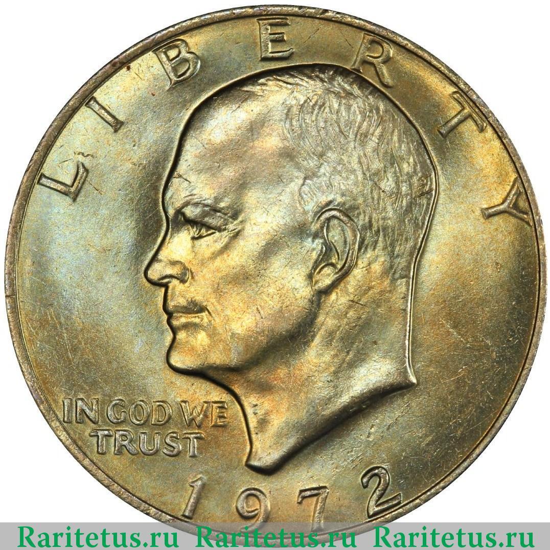 Quarter dollar 1972 года цена 1 рубль 1762 года цена