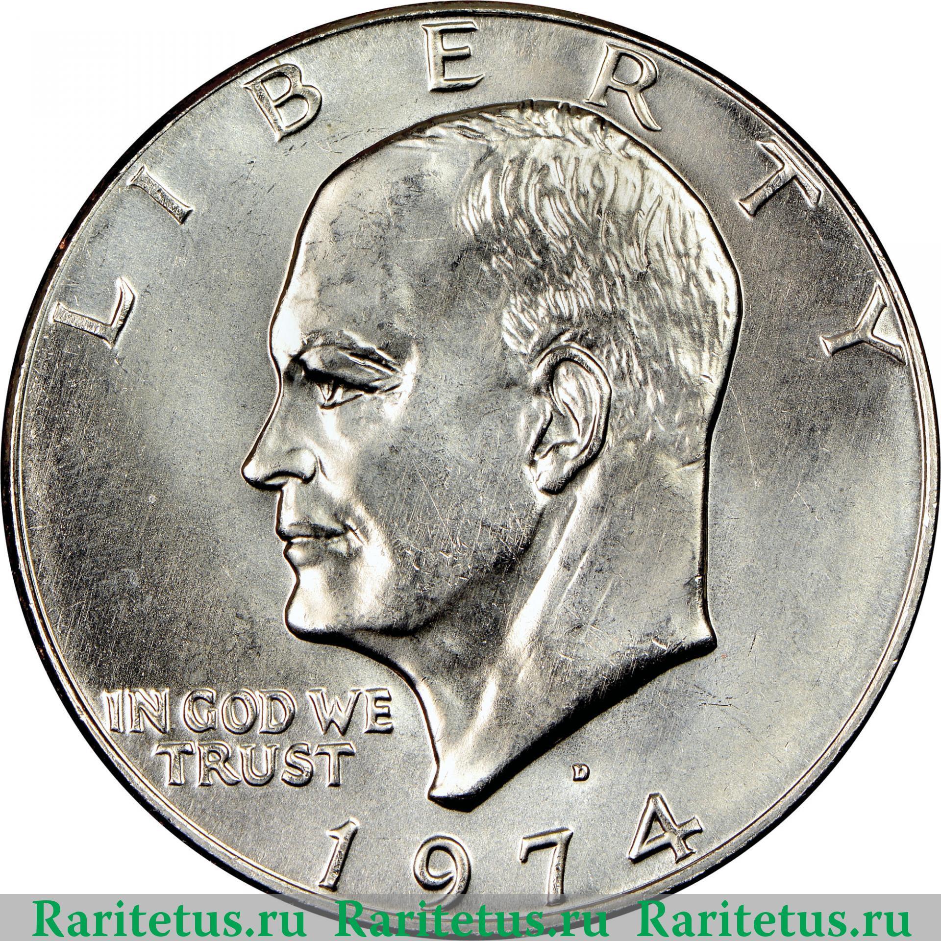 цена монеты 1 доллар Dollar 1974 года D сша стоимость по
