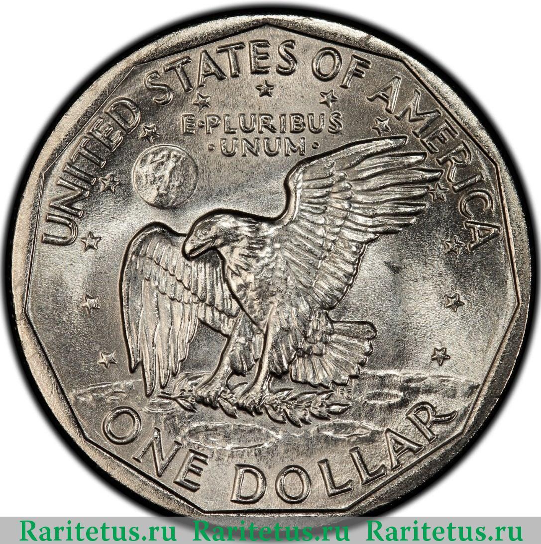 Доллар 1981 года цена 15 копеек 1927 года стоимость
