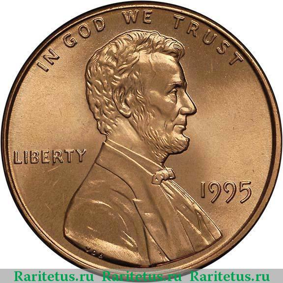 1 цент 1995 года цена pieci lati 1931