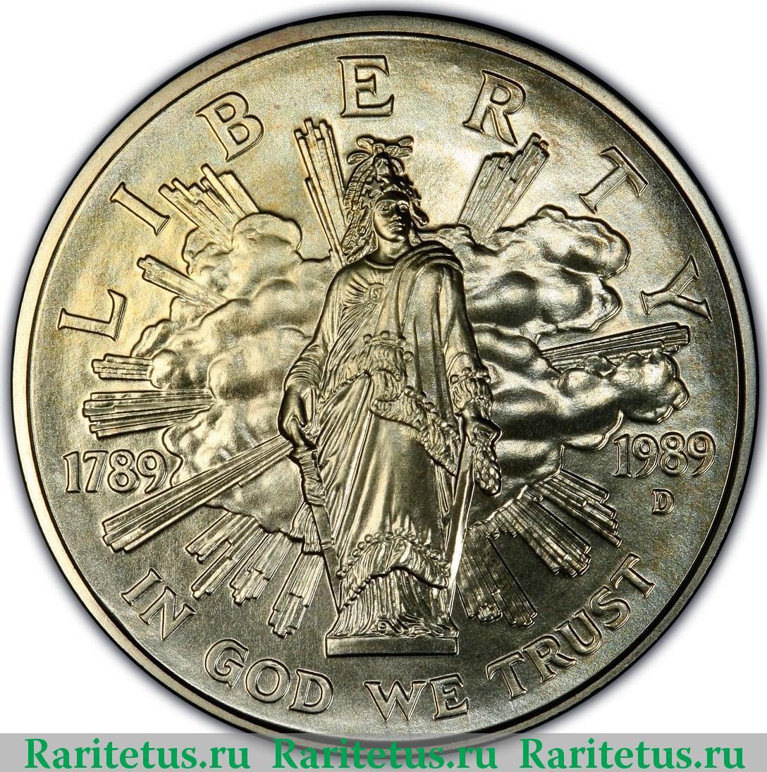 1 доллар 1989 года цена 0 рублей монета цена