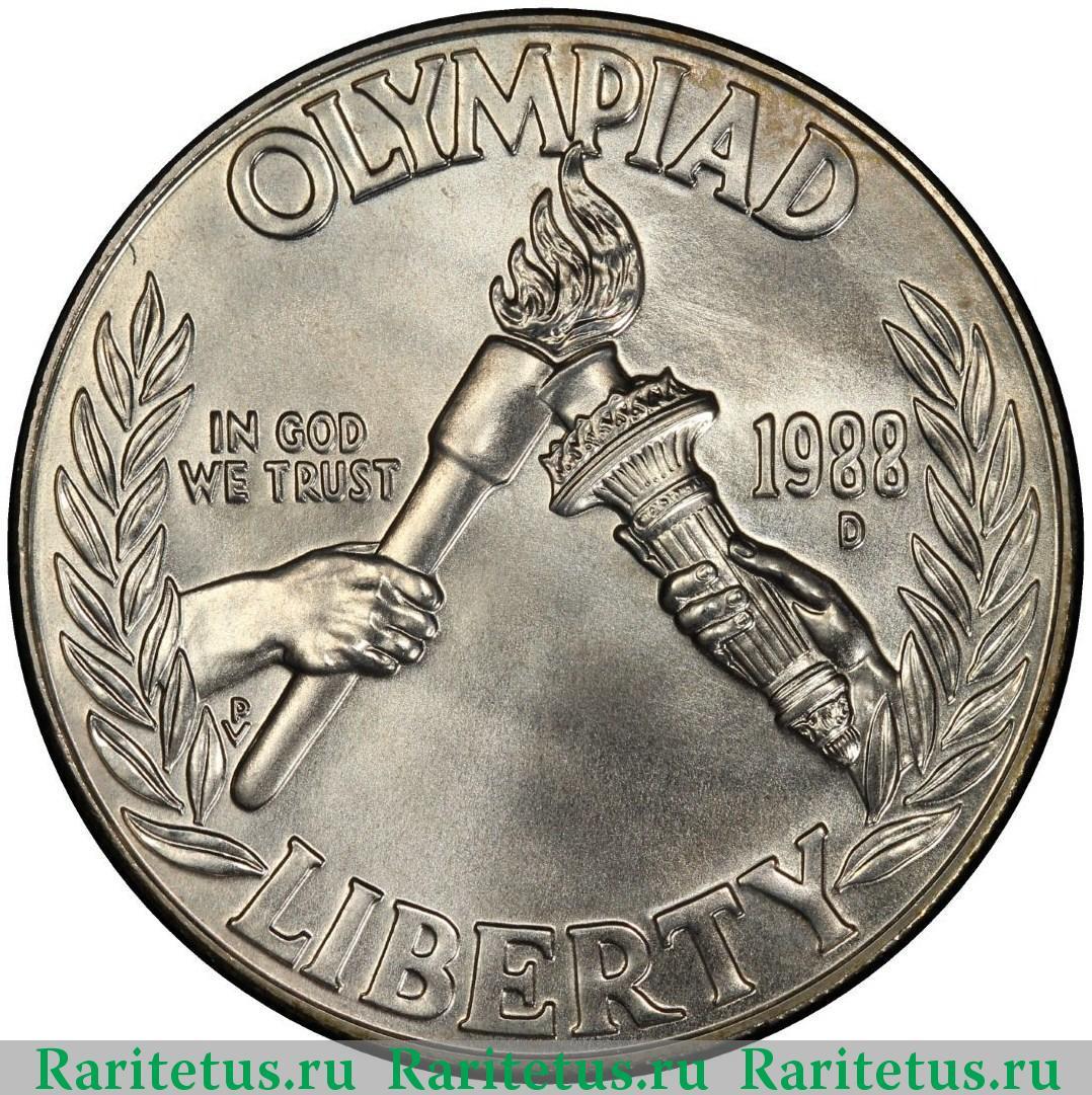 1 доллар сша 1988 года цена монета 20 центов