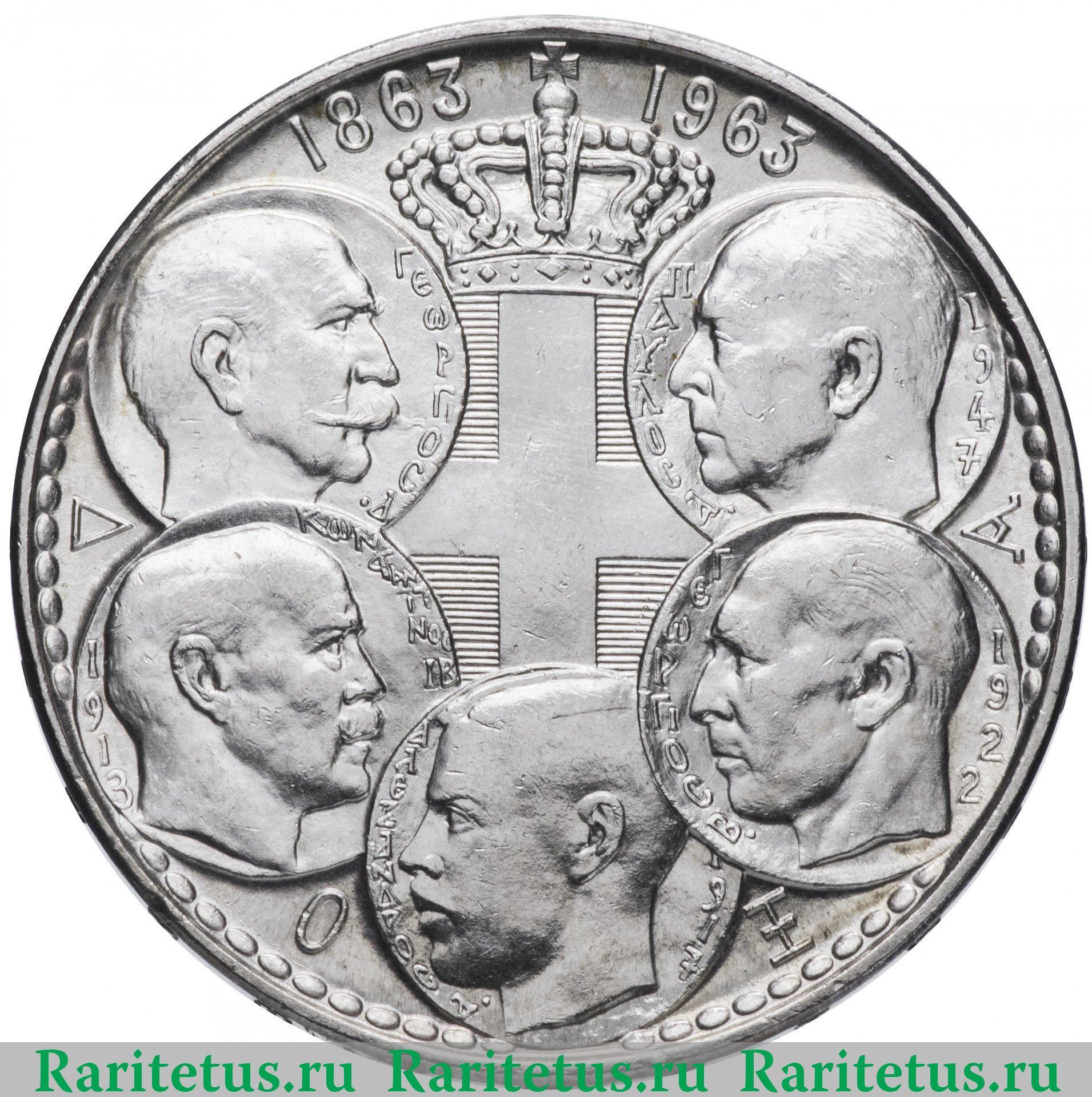 Цены на серебряные монеты древнегреческие