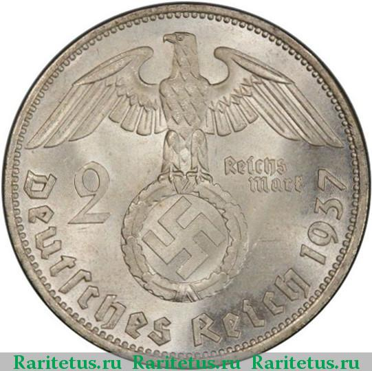 стоимость монеты копейка серебром 1841