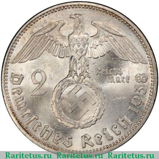 монета 5 groszy 1923 цена продать
