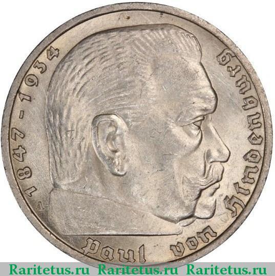 Монета германии 1937 года цена редкие монеты россии фото