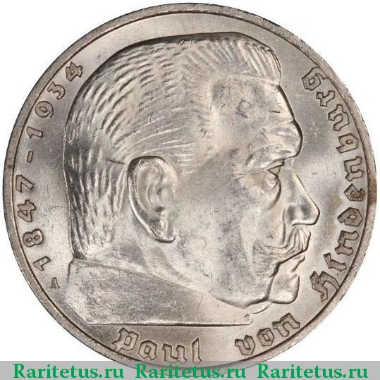 марки ссср 1969 года цена
