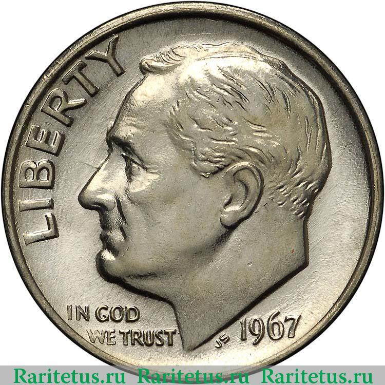 One dime 1967 цена евро деньги монеты
