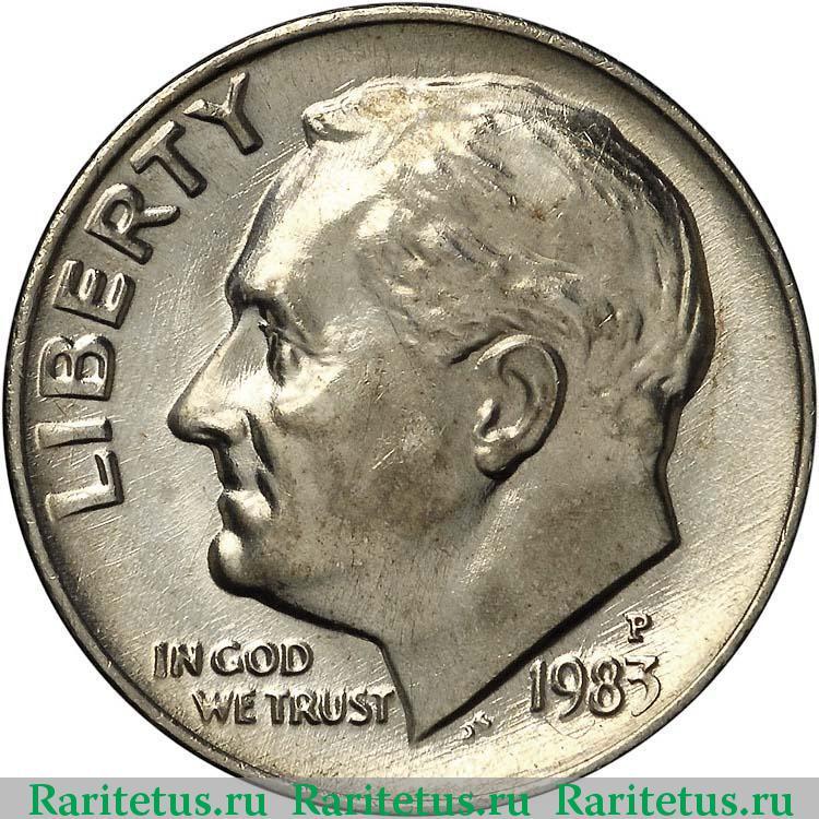 One dime монета цена 5 рублей золото николай 2 купить