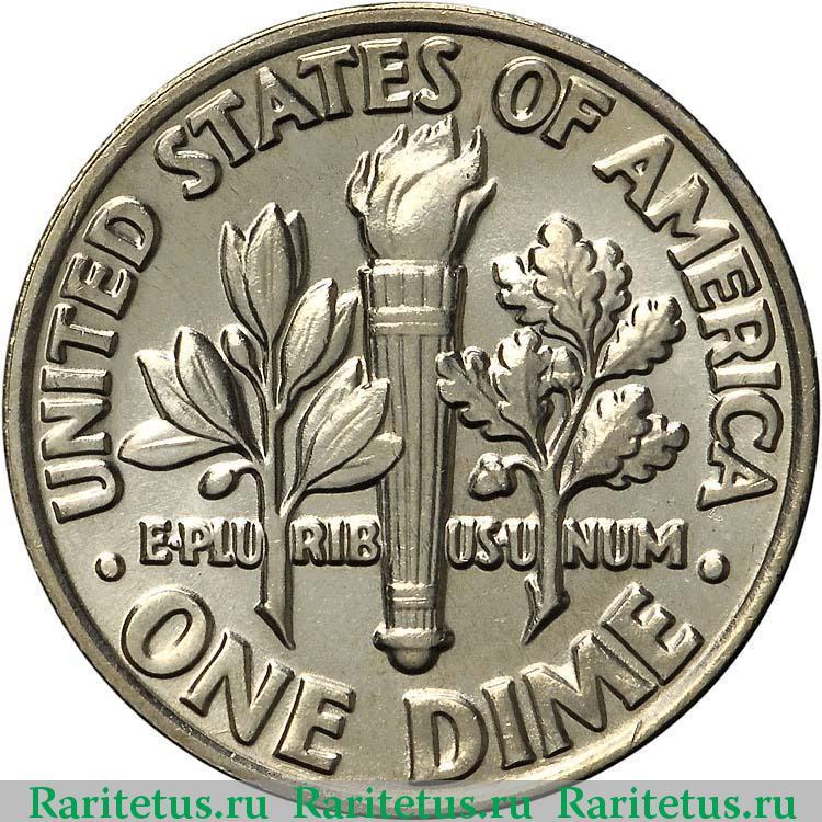 One dime 1984 года цена аукро монеты ссср