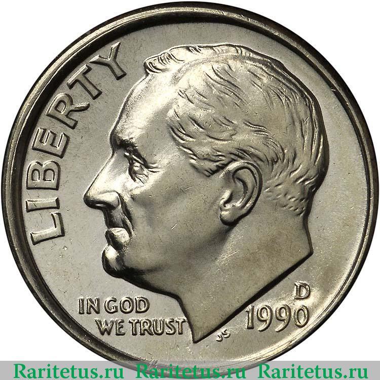 Монета liberty 1990 цена стоимость 10 копеек 1974 года цена