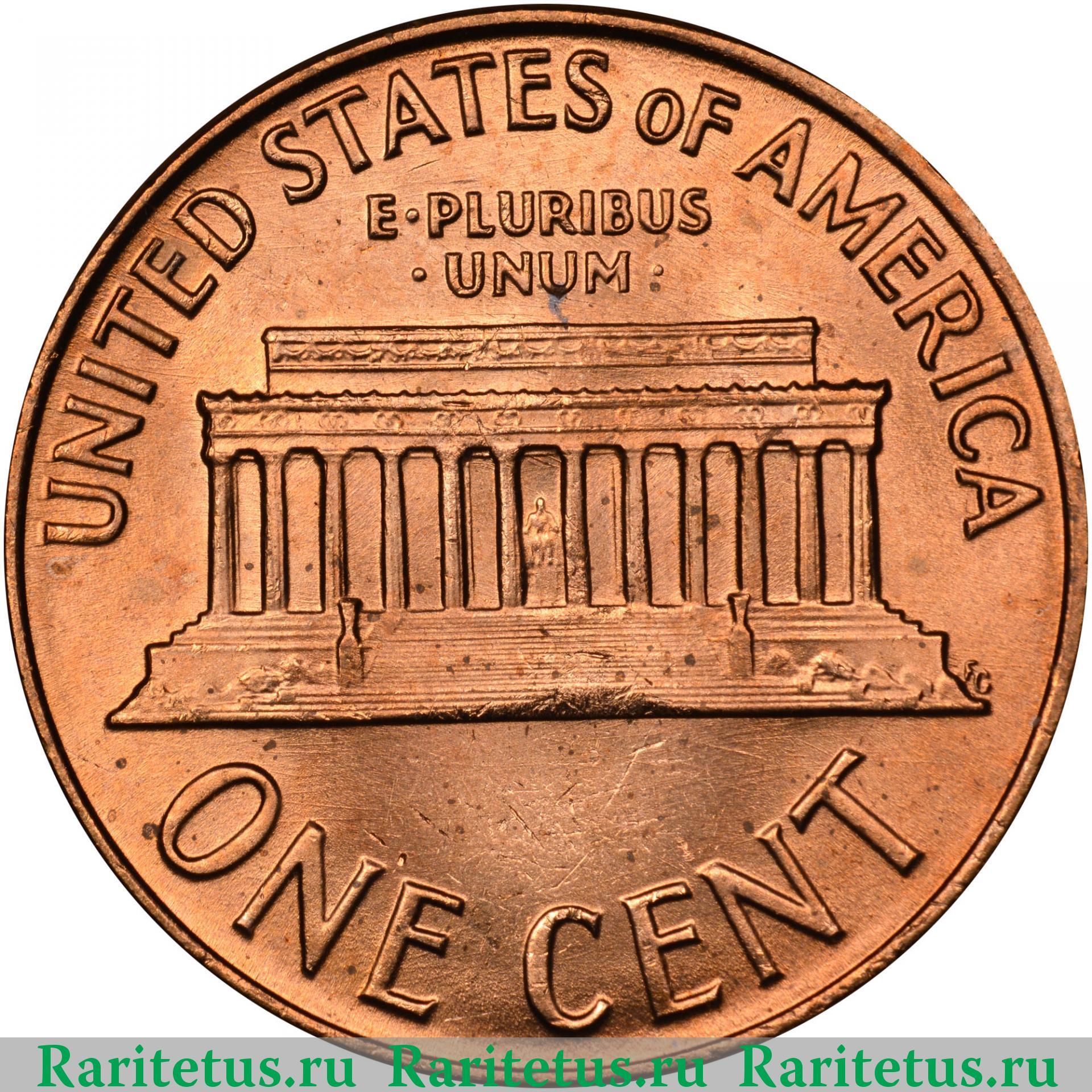 1цент одна копейка серебром 1840 года цена