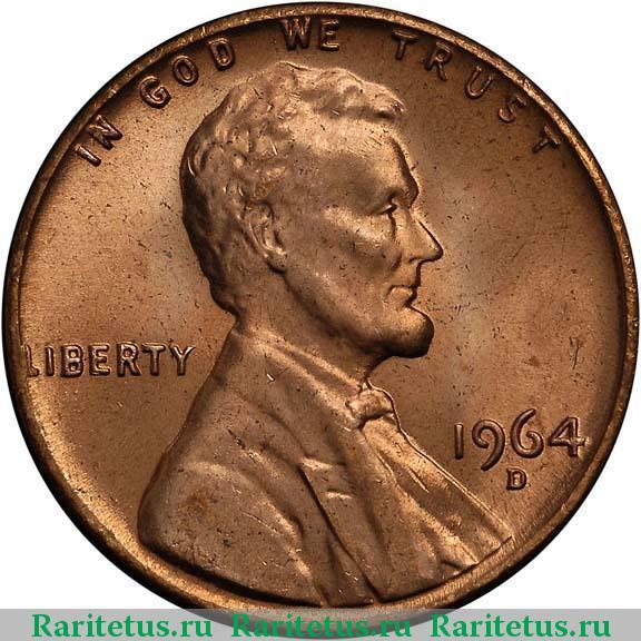 1 цент 1964 года сша цена какие монеты представляют ценность