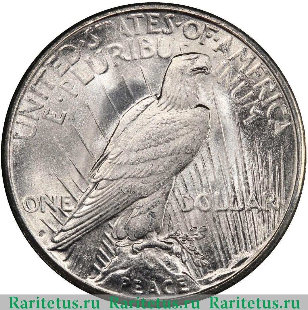 Liberty 1922 монета цена монета 1840 года стоимость