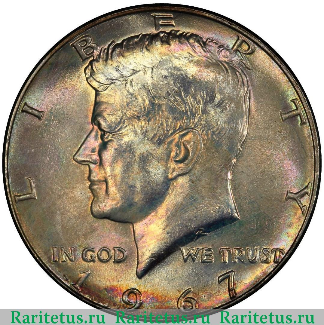 Монеты сша 1967 купить монету 25 рублей чм 2018