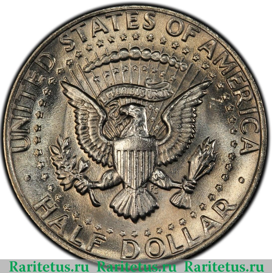 1 доллар 1974 года цена пинпоинтер форум