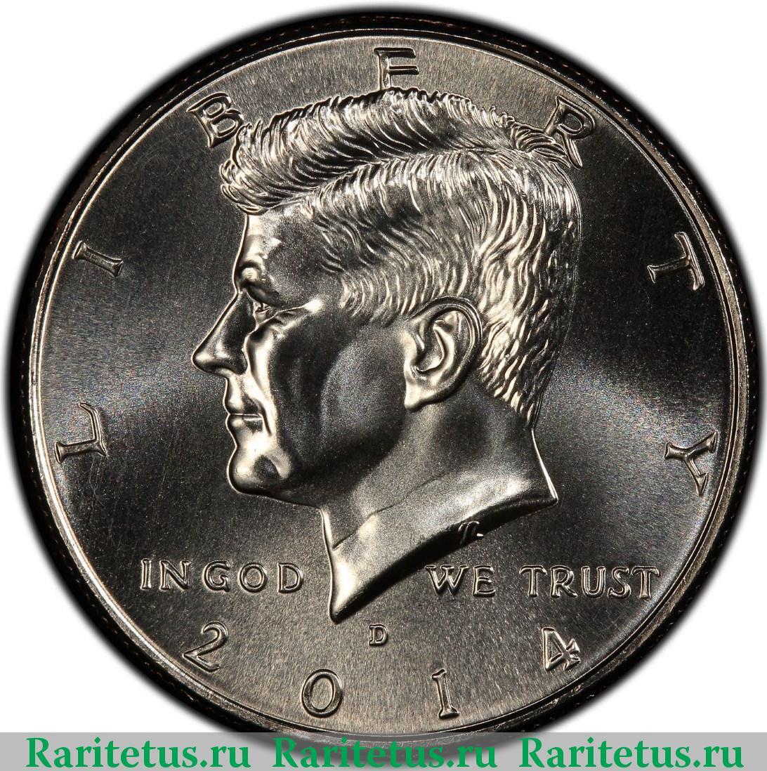 2 цента 2014 года цена 815 долларов