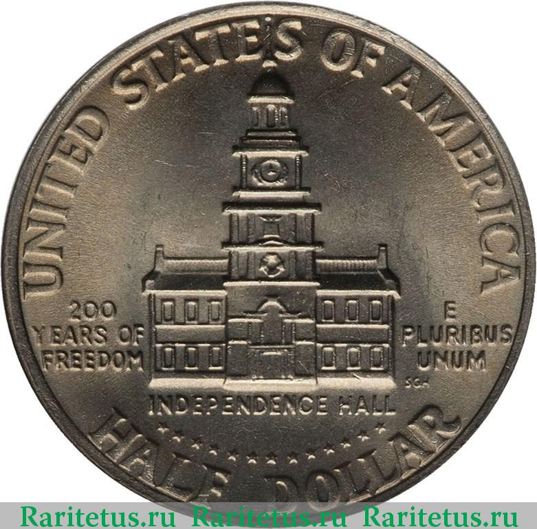Доллар 1976 года цена м шиллинг медикал продактс рус