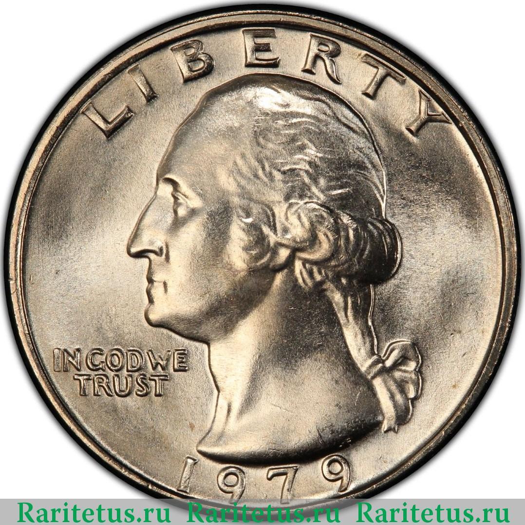 Сколько стоит монета quarter dollar как нанести патину на серебряную монету
