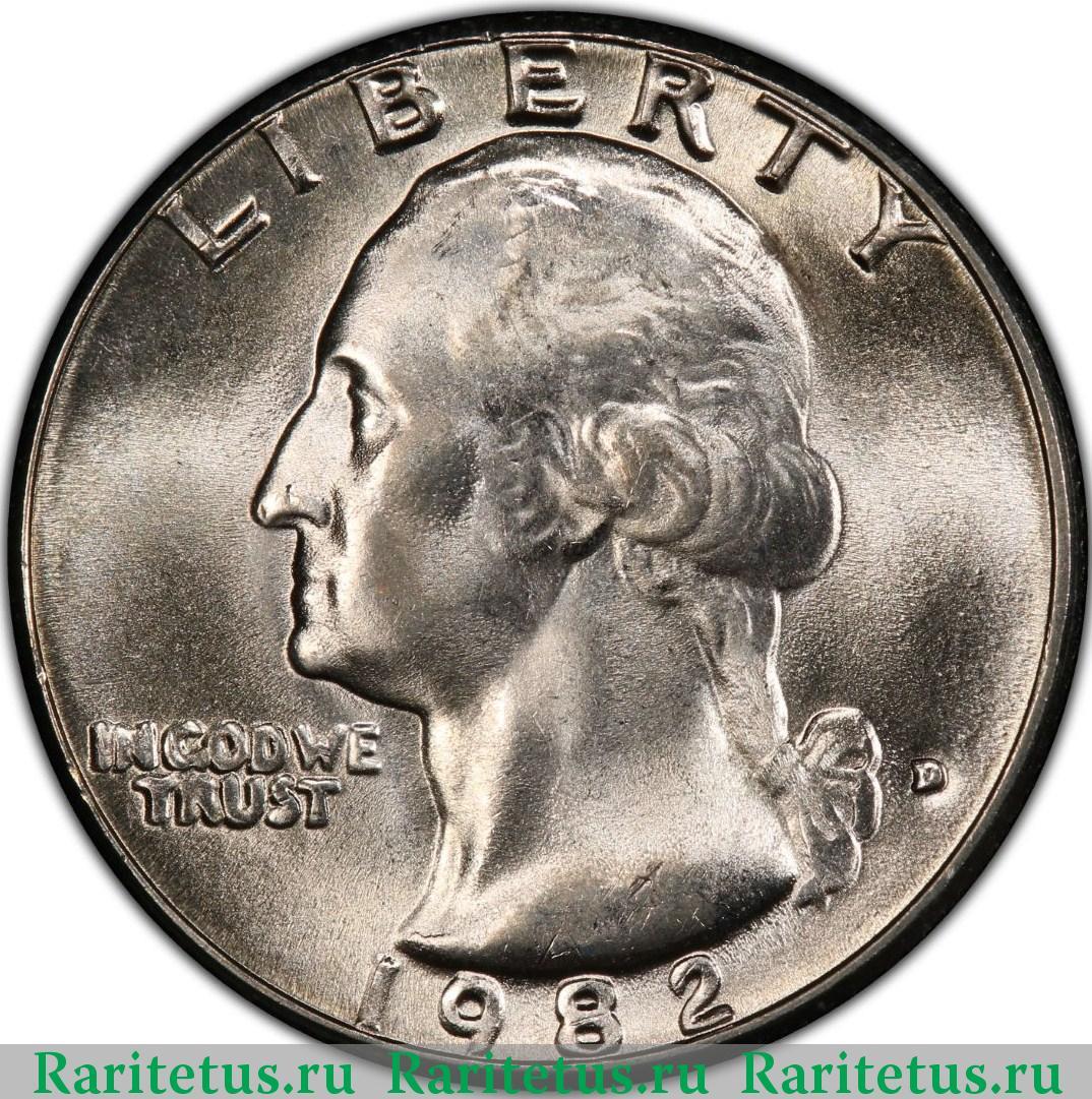 Quarter dollar 1998 года цена 5 рублей крым фото