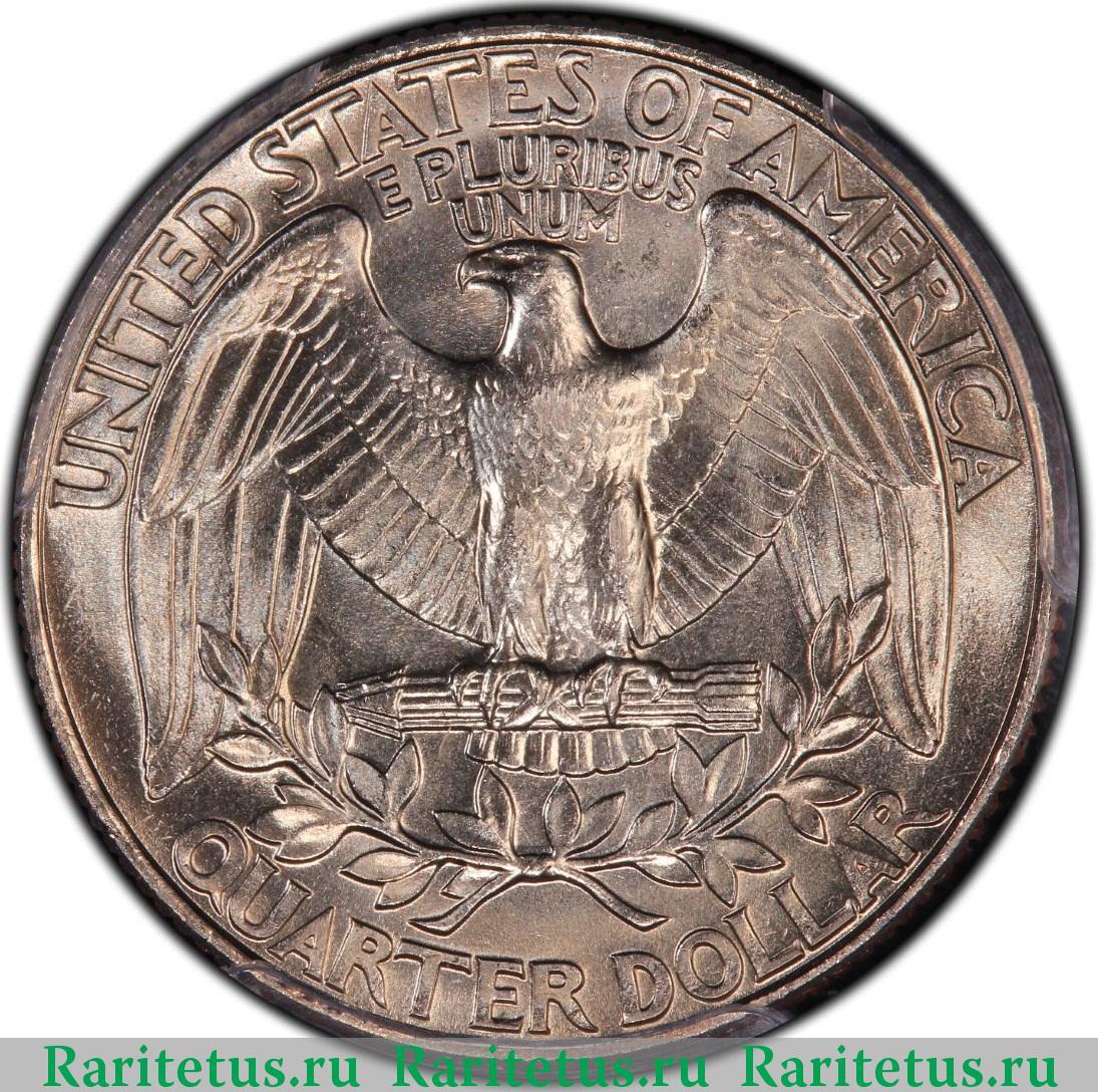 Quarter dollar 1987 года цена старинные польские монеты и их стоимость