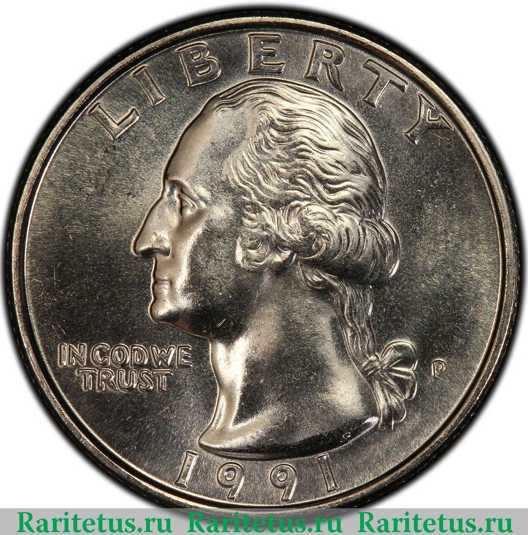 валюта руанды 5 букв