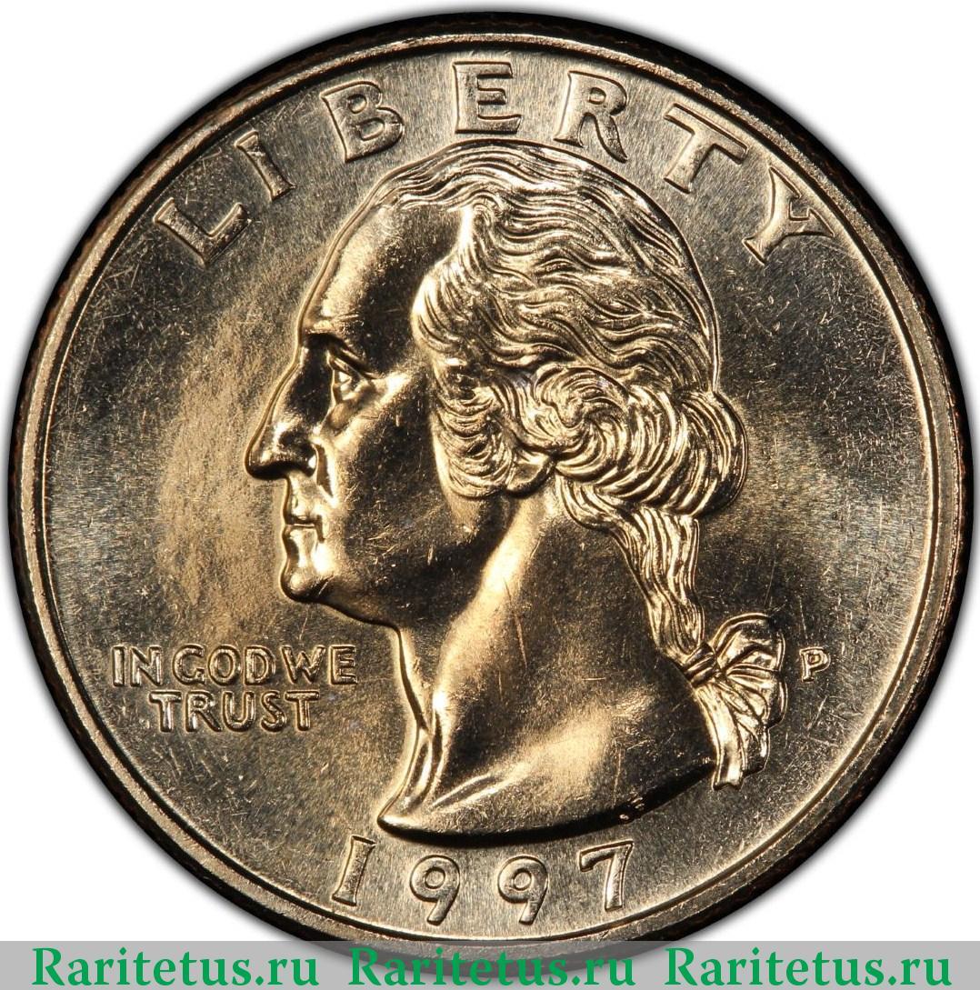 Quarter dollar 1997 года цена монета 5 копеек 1974 года стоимость