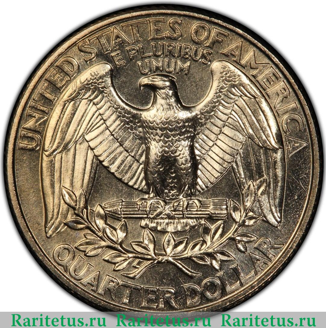 Quarter dollar liberty 1997 цена посуда ссср