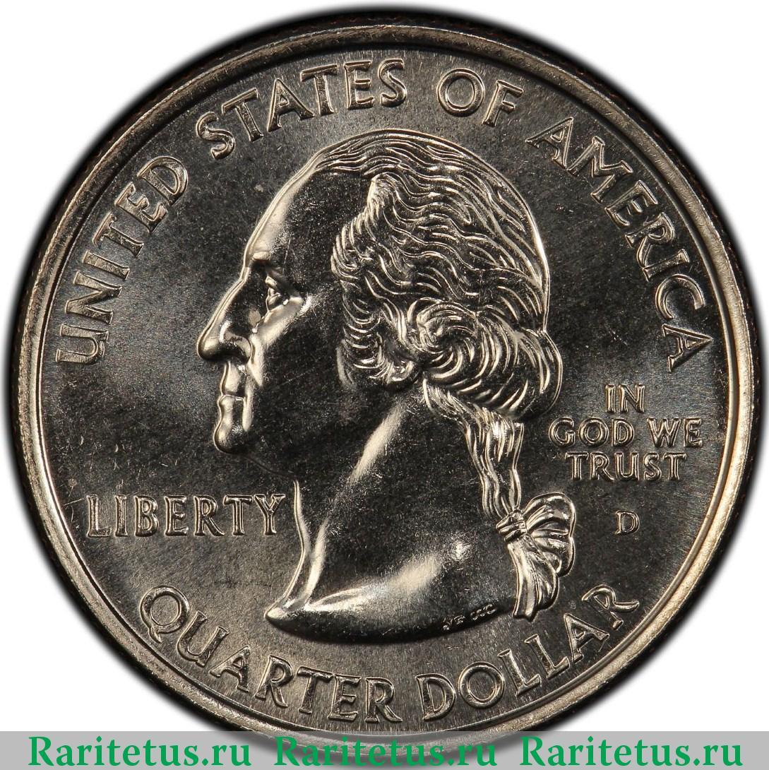 Металлический доллар 2000 года цена нумизматика брянск