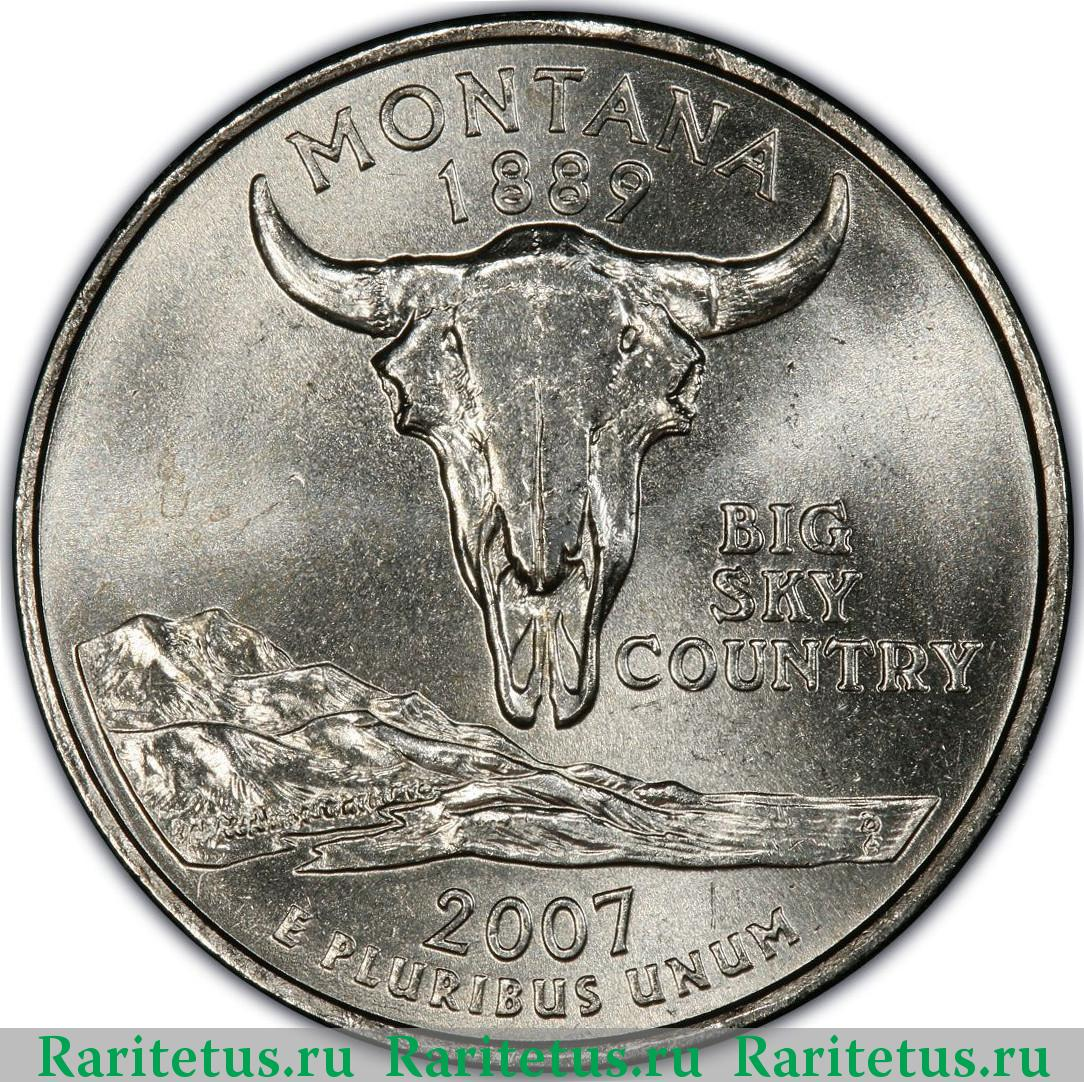 25 центов квотер 10 groszy 1949 цена
